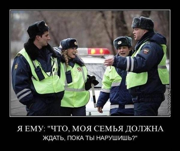 Видео Анекдот Про Гаишников С Рулем